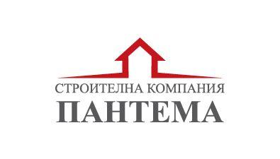 Logo-Pantema