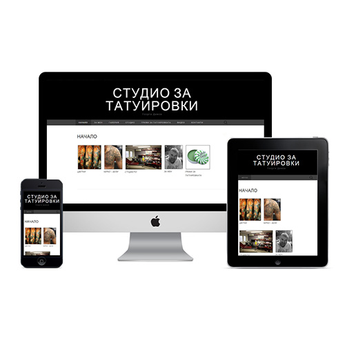 Responsive-web-design-georgi-dimov-tattoo-studio