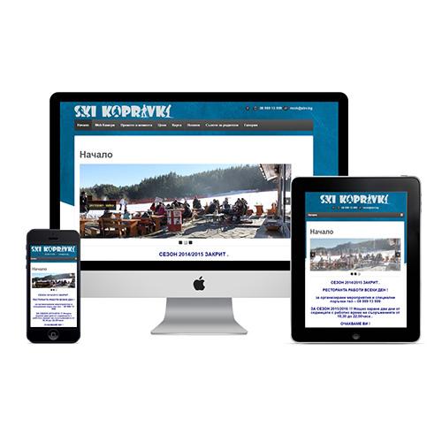 Responsive-web-design-ski-koprivki