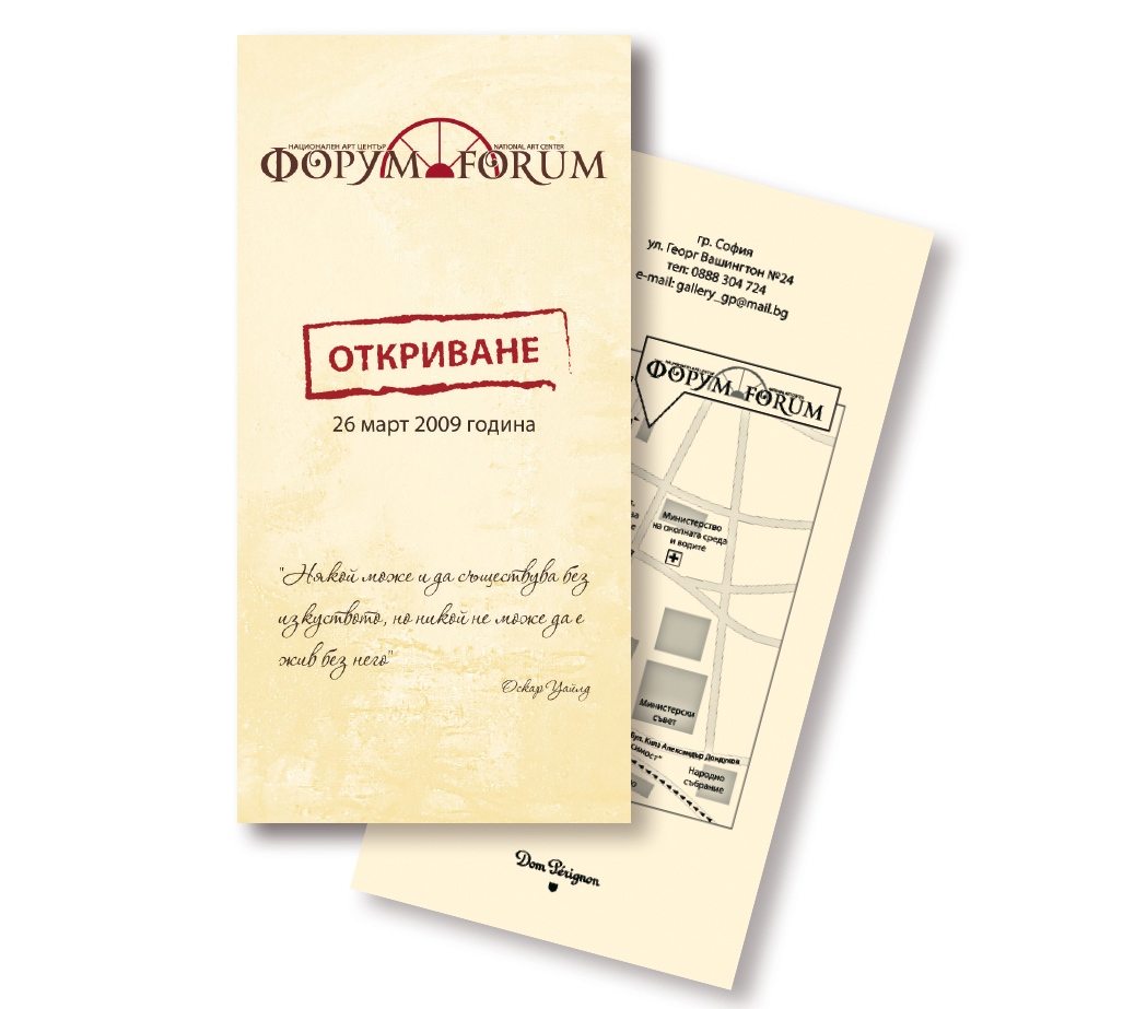 Intitation Card Forum