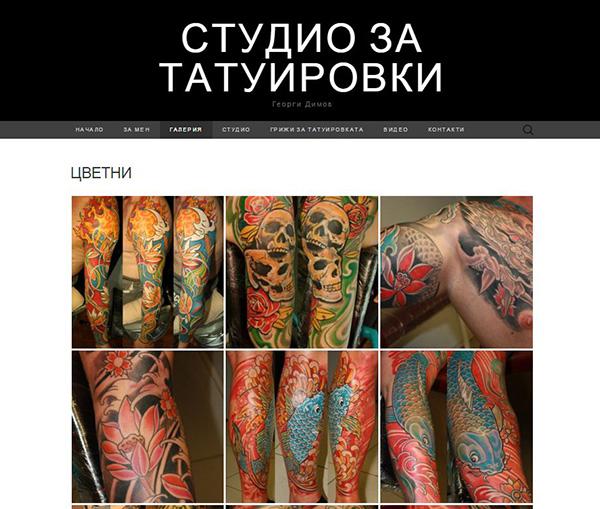 georgi-dimov-tattoo-gallery