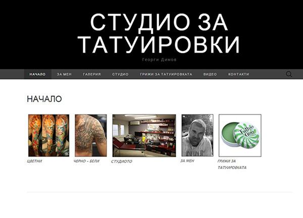 georgi-dimov-tattoo--home-page