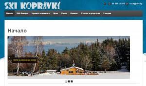 ski-koprivki-internet-sait